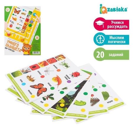 Набор обучающих карточек «Мир природы», к умному планшету  Iq-zabiaka