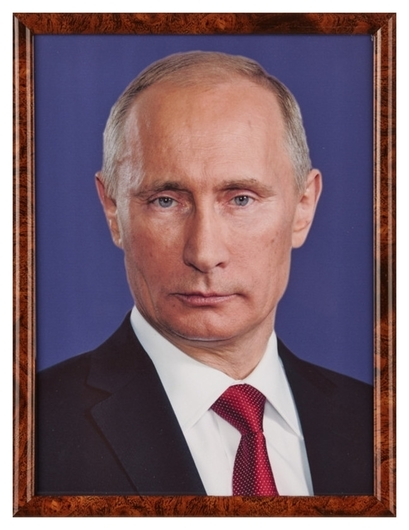 Портрет путин в.в., 21х30  АГТ Геоцентр