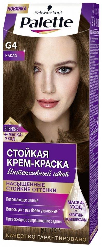 Купить Краска для волос Palette, Стойкая крем-краска Интенсивный цвет , Германия, Тон G4 Какао