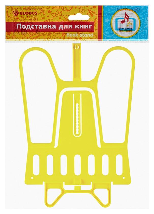 Подставка для книг пластик,пакет,европодвес,пдк-02 Globus