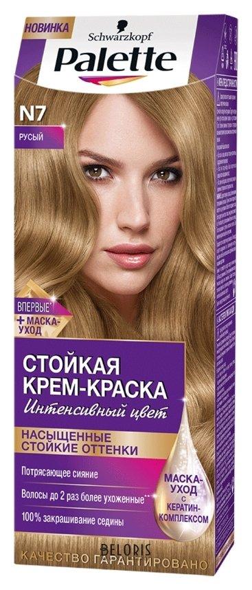 Купить Краска для волос Palette, Стойкая крем-краска Интенсивный цвет , Германия, Тон N7 Русый