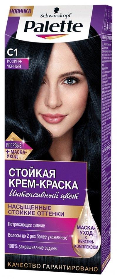 Купить Краска для волос Palette, Стойкая крем-краска Интенсивный цвет , Германия, Тон С1 Иссиня-черный