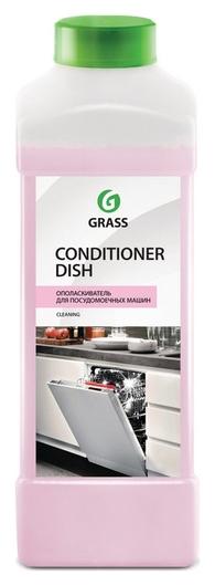 Профхим для ПММ ополаскив-ль для посуды Grass/conditioner Dish,1л  Grass