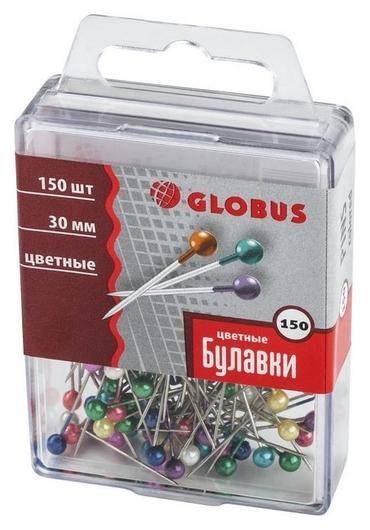 Булавки для пробковых досок Globus 30 мм 150 шт пласт.бокс  Globus