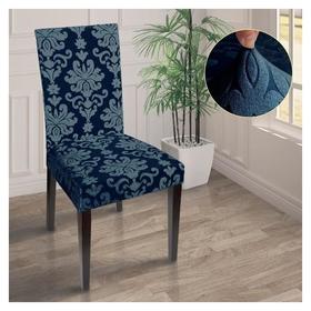 Чехол на стул трикотаж жаккард, цвет синий  Marianna
