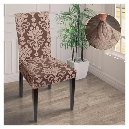 Чехол на стул трикотаж жаккард, цвет какао  Marianna