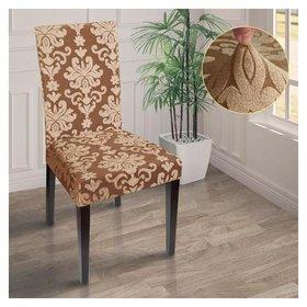 Чехол на стул трикотаж жаккард, цвет бронза  Marianna