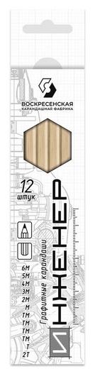 Набор карандашей чернографит. инженер, 12 шт,2н-6в, 6-гран.,177мм,12b-1240  ВКФ