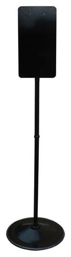 Стойка для гигиены рук сд-1к черный  NNB