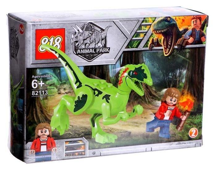 Конструктор Мир динозавров  818