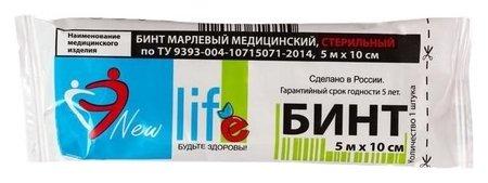 Бинт медицинский стерильный 10 х 500 см 30 гр/м2  NNB