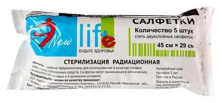 Салфетки марлевые медицинские двухслойные стреильные 45 х 29 см 5 шт 30 гр/м2  NNB