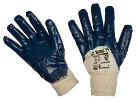 Перчатки защитные ампаро нитрос неполное нитрилов покр резинка (446575)р.11  Ампаро