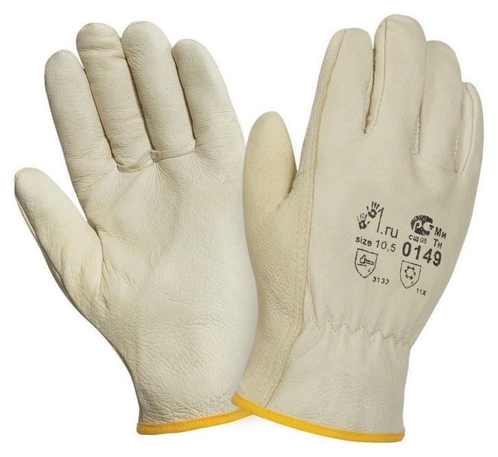 Перчатки защитные кожаные утепленные, р-р 10,5 NNB