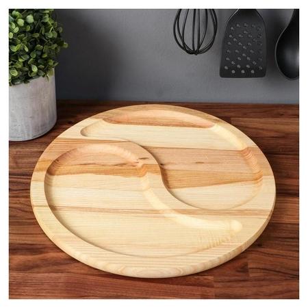 """Тарелка-доска для закусок и нарезки """"Инь-янь"""", D-40 см, массив ясеня  Доброе дерево"""