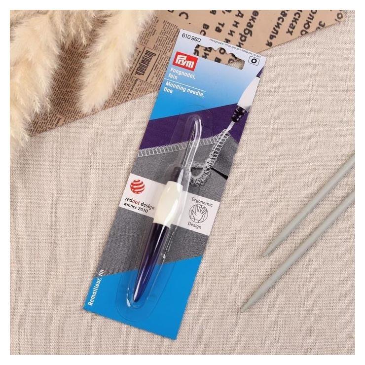 Игла для поднятия петель, 12 см, цвет фиолетовый  Prym