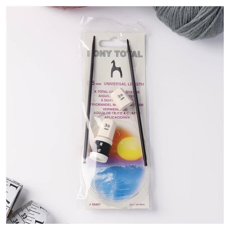 Спицы для вязания, раздельные, на леске, наконечник, счётчик, D = 3,5 см, 60 см  Pony