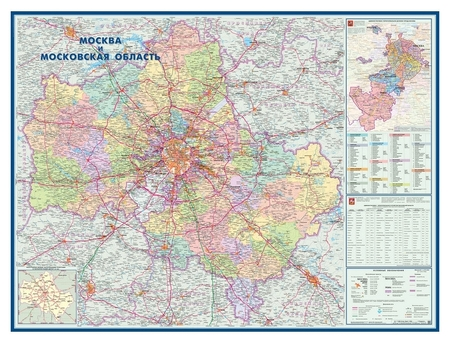 Настенная карта мос. и мос.обл. администрат 1:270 тыс. 1,58х1,17м. кн104  Атлас принт