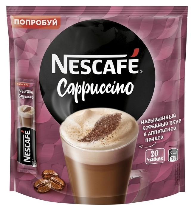 Кофе Nescafe Cappuccino растворимый, 20штx18г  Nescafe