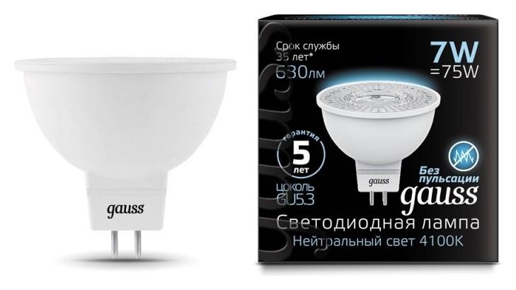 Лампа светодиодная Gauss LED Mr16 Gu5.3 7Вт 630лм 4100k (101505207)  Gauss