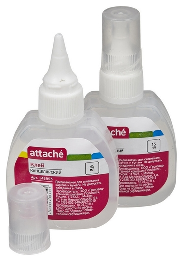 Клей канцелярский синтетический 45мл Attache Attache