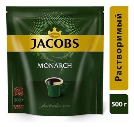 Кофе Jacobs Monarch раств.субл. 500г пакет  Jacobs