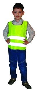 Спец.костюм жилет сигн.детск.тип1д,цв.лимон(Р.26-30/3-6лет)