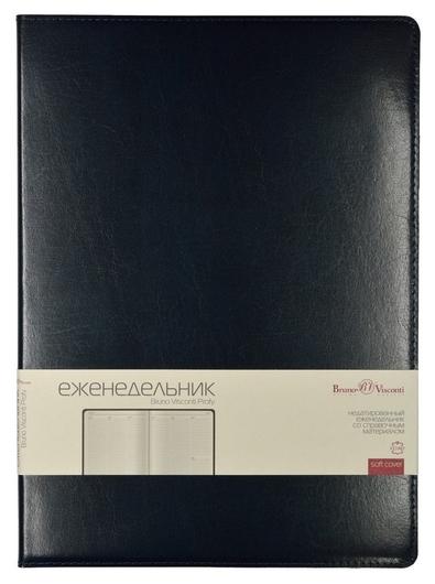 Еженедельник недатированный синий,a4,222х302мм,128 стр.,br.v.profy  Bruno Visconti