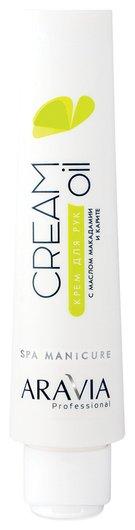"""Крем для рук с маслом макадамии и карите """"Cream-Oil""""  Aravia Professional"""