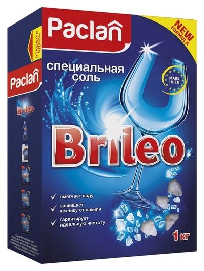 Соль для посудомоечных машин Paclan Brileo 1кг  Paclan