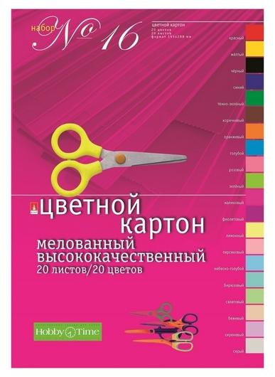 Картон цветной 20л,20цв,а4,мелован,№16,11-420-43  Альт