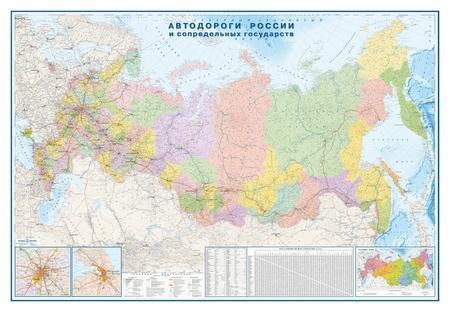 Настенная карта автодороги РФ и сопред.госуд.полит-адм,1:3,7млн,2,33х1,58м.  Атлас принт