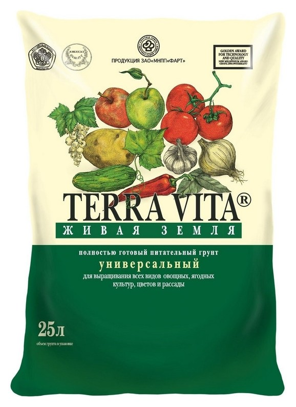Грунт живая земля (Универсал) 25 л для овощных, ягодных, цветов  Terra vita