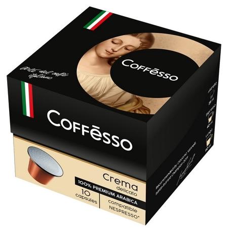 Кофе в капсулах Coffesso Crema Delicato, 10шт 15818  Coffesso