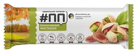 Батончик ореховый #ПП фисташка, 40г  Правильное питание ПП