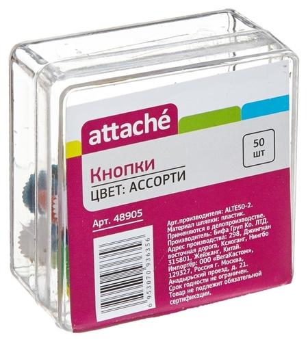 Кнопки Attache 12 мм, цветные 50 шт. пласт.уп.  Attache