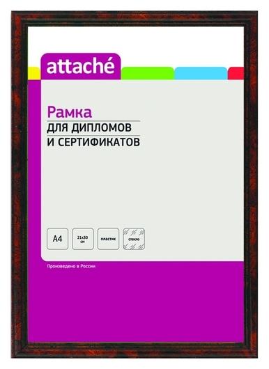 Рамка а4(21х30)attache темный орех, пластиковый багет, настенная  Attache