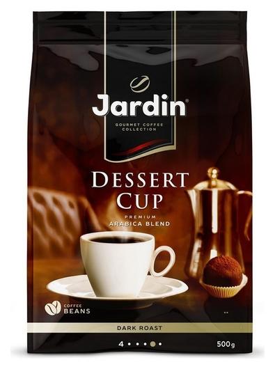 Кофе Jardin Dessert Cup в зернах, 500г  Jardin