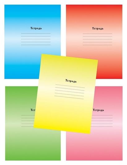 Тетрадь школьная а5,18л,клетка градиент, 5цветов тш18к9183  Мировые тетради