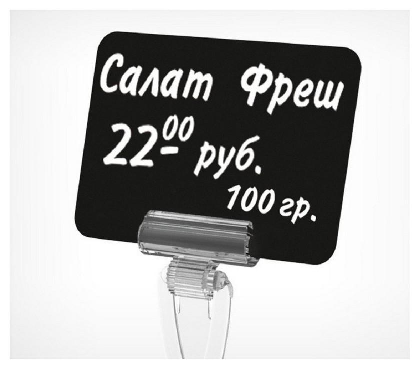 Табличка для надписей черная, А6, 20шт/уп  NNB