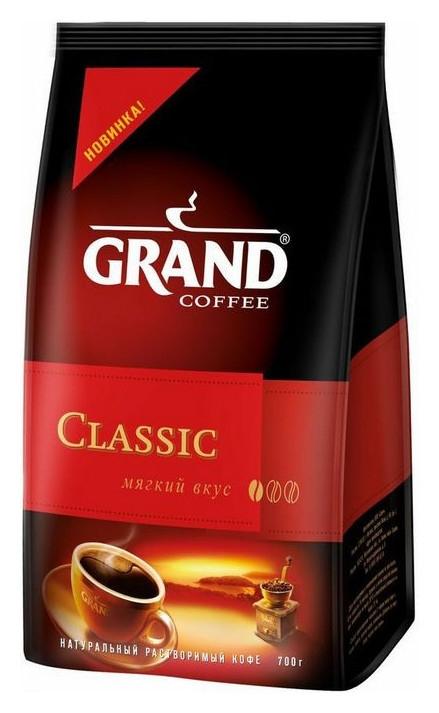Кофе Grand Classic порошкообразный, пакет 700 г.  Grand
