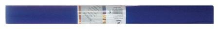 Бумага для творчества креповая Werola, 50см*250см 32г/м тёмно-синяя,12061-1  Werola