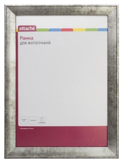 Рамка Attache 21х30 пластик. багет шир.-25 мм, выс.-14 мм, цвет серебр  Attache