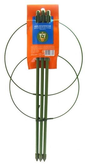 Опора для растений круглая (2 кольца) металл D20xh40см 466336  NNB