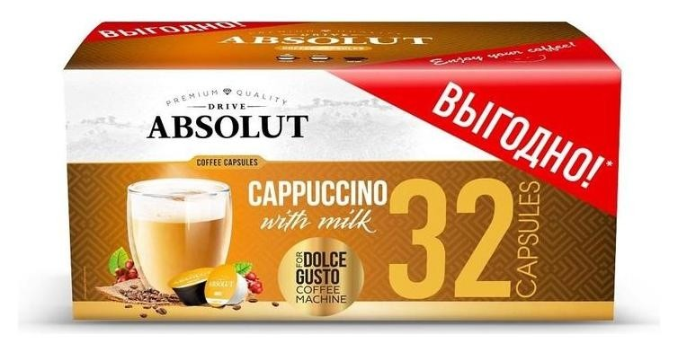 Кофе в капсулах Absolut Drive Cappuccino With Milk (Dg), 32кап/уп  ABSOLUT