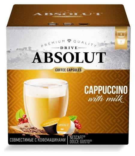 Кофе в капсулах Absolut Drive Cappuccino With Milk (Dg), 16кап/уп  ABSOLUT