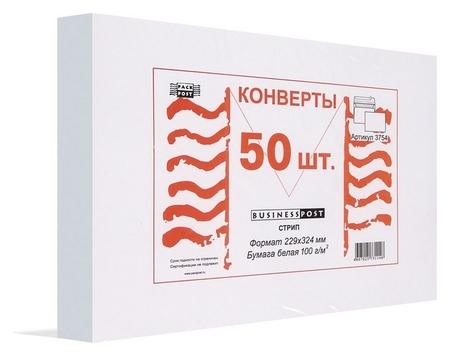 Конверты белый C4стрип Businesspost 229х324 50шт/уп/3754  Packpost