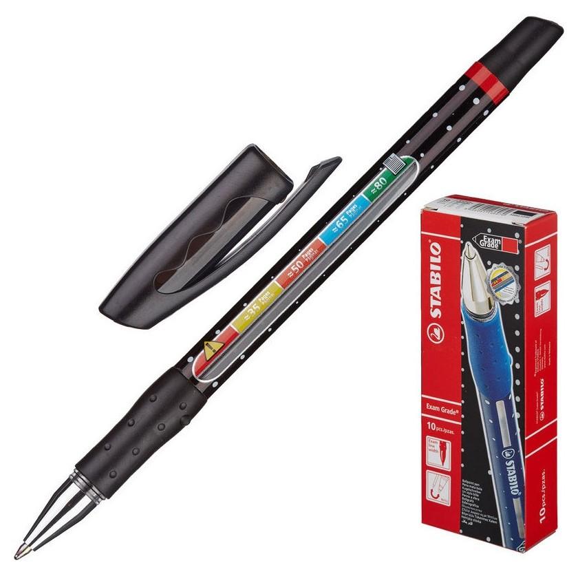 Ручка шариковая Stabilo Exam Grade 588/46 черный  Stabilo