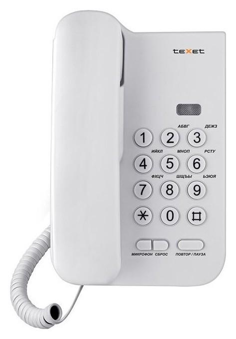 Телефон проводной Texet тх-212 светло-серый  teXet