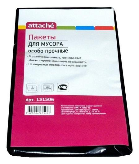 Мешки для мусора ПВД 120л 55мкм 5шт/уп черные 70x110см Attache  Attache